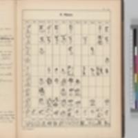 https://wdb.jinsha.tsukuba.ac.jp/cantaloupe/iiif/2/wdb/ircws/nakamura196/031.jpg/full/96,/0/default.jpg
